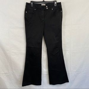 White House Black Market Black Flare Jeans Size 8